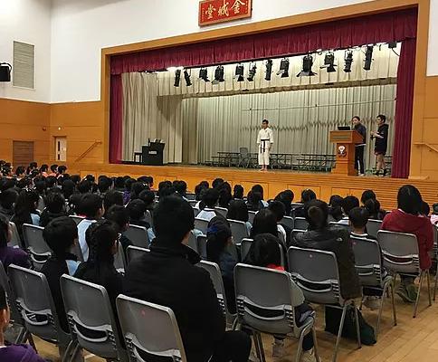 香港浸會大學附屬學校王錦輝中小學
